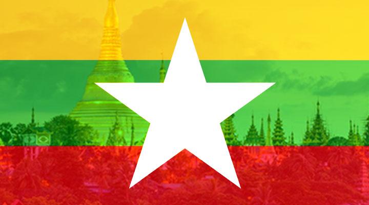 なぜミャンマーなのか